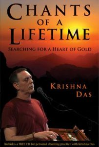Chants of a Lifetime Krishna Das autobiography